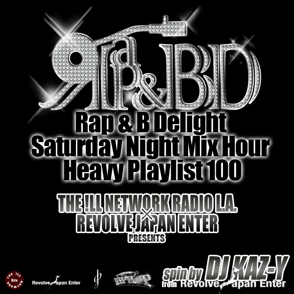rap&b heavy playlist 100